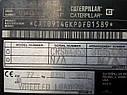 Caterpillar 914, фото 7