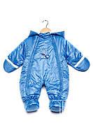 Детский комбинезон, весенний человечек Мишутка для мальчика (голубой). Р-р 62/68 (0-6 мес)