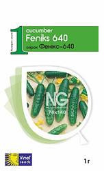 Семена огурцов Феникс-640 1 г, Империя семян