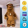 Надувной костюм (пневмокостюм, пневморобот) Бурый Медведь дл.мех