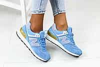 Женские кроссовки, замшевые, с вставками серого цвета, голубые