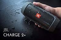 Мобильная Колонка JBL CHARGE 2+  BT влагостойкая!