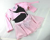 Болеро разогревочное розовое  Danskin США все для танцев