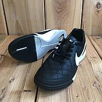 3d3c40ac Футзалки Nike Tiempo Legacy IC 631522-010 (Оригинал) Sale - купить в ...