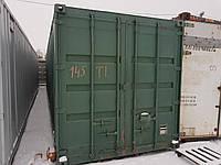 Аренда контейнера