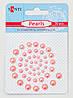Набор жемчужин самоклеющихся розовых, 50 шт