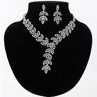 Комплект ювелирной бижутерии (ожерелье и серьги) посеребрение 476