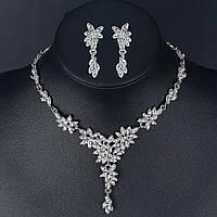 Весільний набір ювелірна біжутерія сріблення 4732с-б