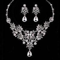 Весільний набір ювелірна біжутерія сріблення 4743с-а