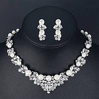 Весільний набір з перлами ювелірна біжутерія сріблення 4724с