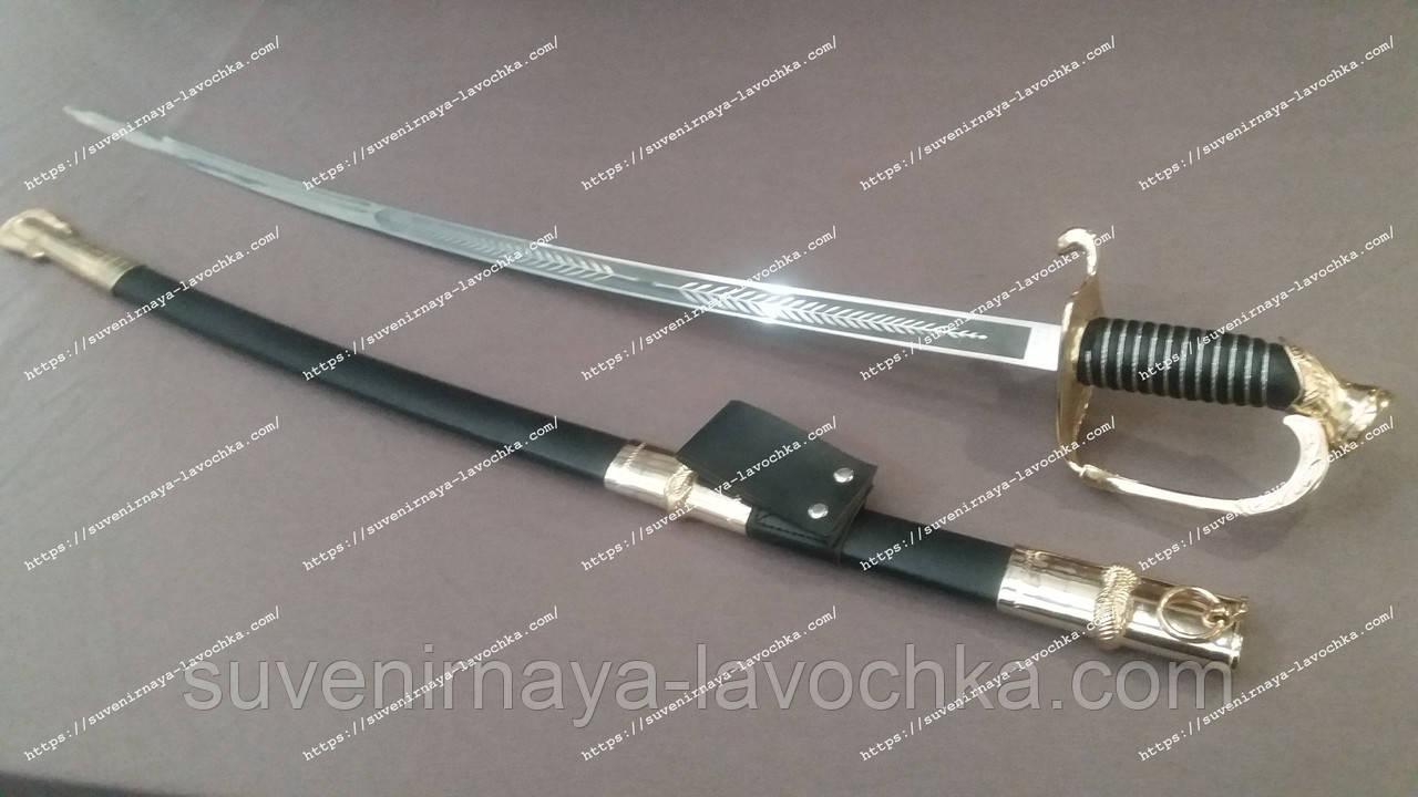 Сабля сувенирная Black Saber 107-B