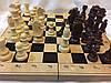 Шахматы деревянные 40 см  Украина с большими деревянными фигурами