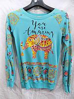 Батник женский весна-осень Слоны (размер универсал 42/46) (цвет бирюза) Турция СП