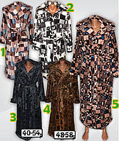 Махровый мужской халат. Теплый мужской халат.  Мужской махровый халат.