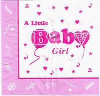 "Салфетки бумажные ""Baby розовая"" 20шт/уп"