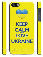 Украина чехол Keep calm and love Ukraine для айфон 5
