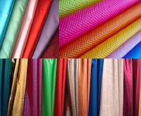 Ткани и текстиль