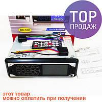 Автомагнитола Pioneer PA 388B ISO - MP3 Player, FM, USB, SD, AUX сенсорная магнитола / аксессуары для авто