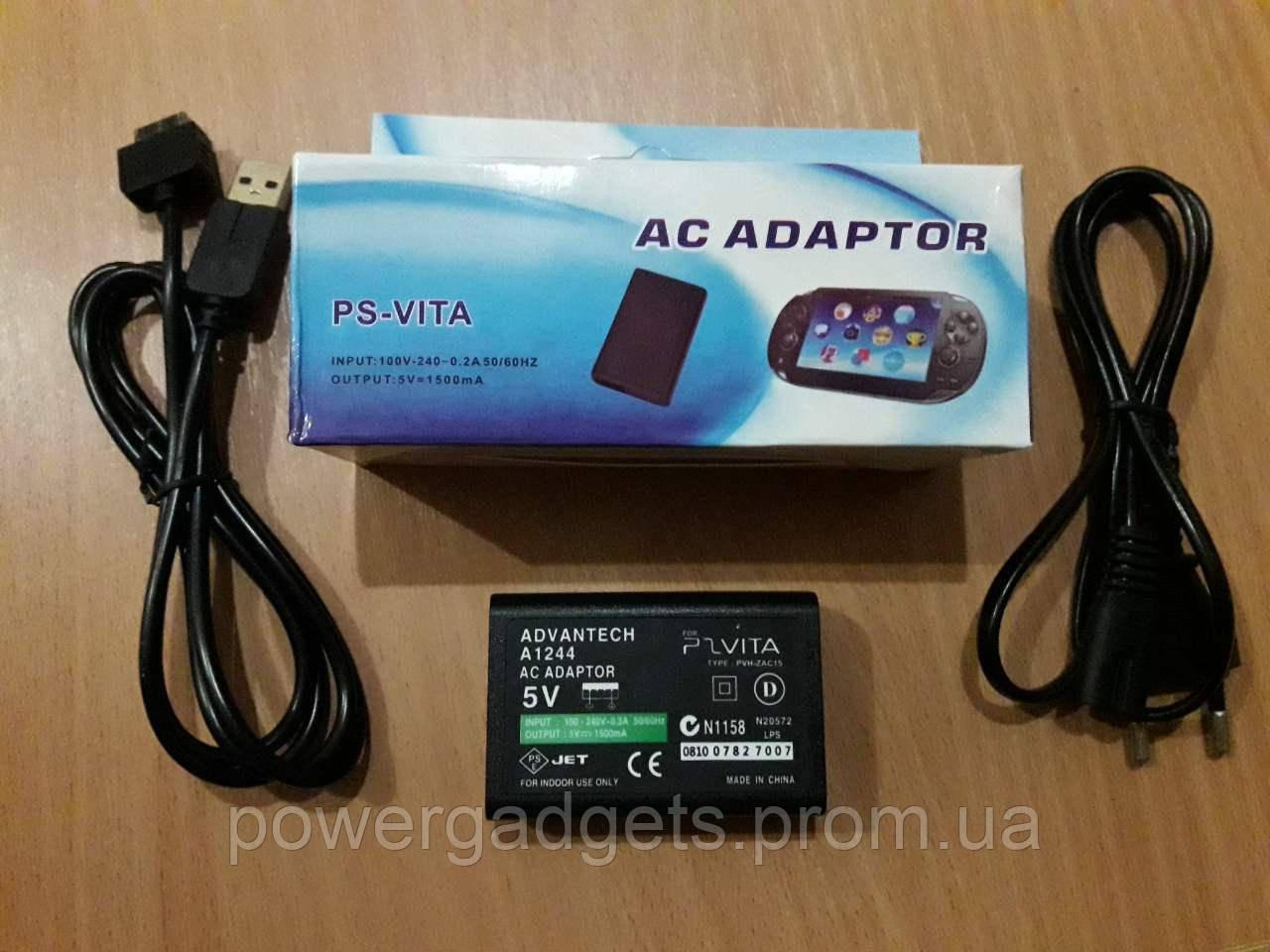 Сетевая зарядка для приставки Sony PS Vita
