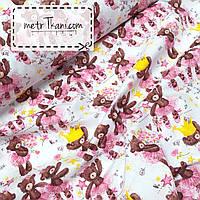 """Ткань хлопковая """"Мишки - балярины в розовых пачках и пуантах"""" на белом фоне№928"""