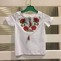 Трикотажная футболка вышиванка для девочки с вышивкой Маки