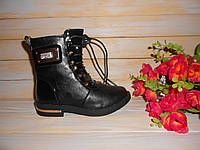Демисезонные ботинки р29 для девочки ТМ Солнце
