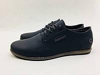 Мужские туфли Timberland темно-синие