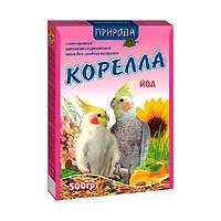 Природа Корелла плюс йод полноценный корм для средних попугаев, 500г