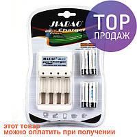 Зарядное устройство JB-Jiabao 212 + аккумуляторы (4 штуки) / зарядное устройство