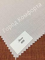 Ткань для рулонных штор LEN 0800