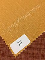 Ткань для рулонных штор LEN 0852