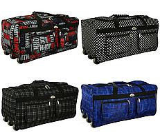 Дорожная сумка на колесах RGL A3 64 л с выдвижной ручкой материал Cordura
