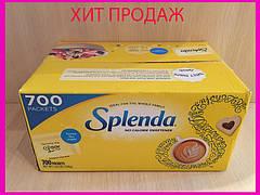Сахарозаменитель Спленда пакетированный Мегапак 700 шт.(700г)