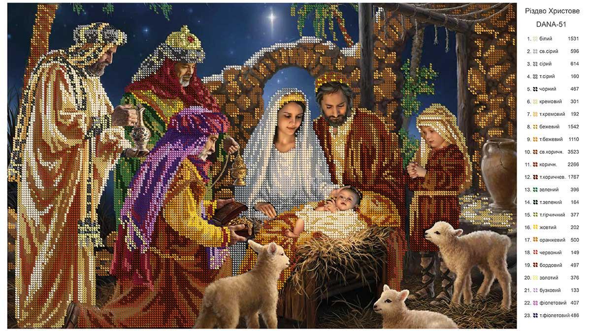 """""""Рождество Иисуса"""""""