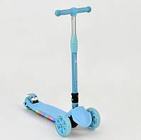 Детский трехколесный самокат Scooter 881-1 L Голубой. Подсветка платформы и колес. Нагрузка 100 кг