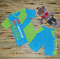 Комплект футболка и шорты (на 6-7 лет)