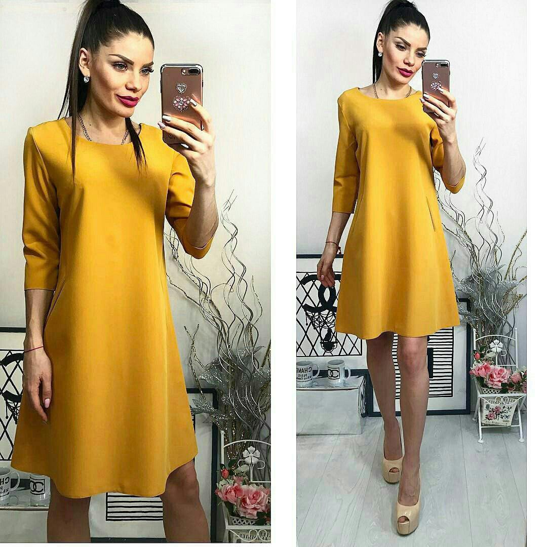 Платье, модель 769, цвет - горчица