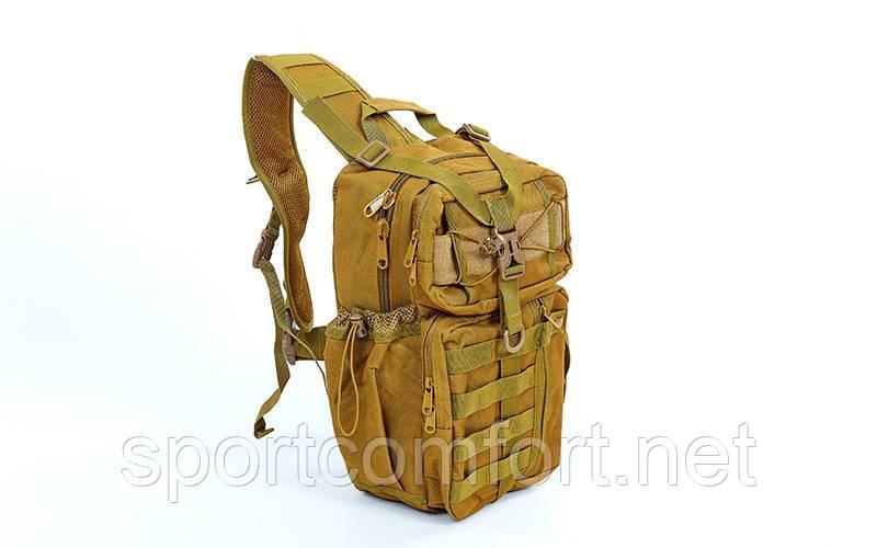Рюкзак тактичний патрульний (42х25х20см) хакі