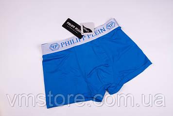 Трусы мужские в стиле бренда Philipp Plein, голубой, XXL (52), фото 2