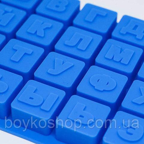 Силиконовая форма Алфавит 33*16*2,5