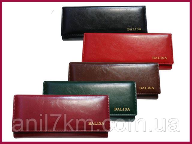 Женский  кошелёк Balisa