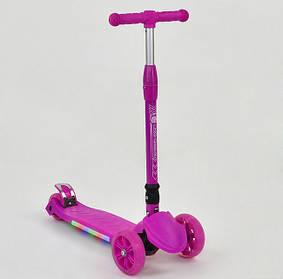 Детский трехколесный самокат Scooter A 24732/ 881-2 L Розовый. Подсветка платформы и колес. Нагрузка 100 кг