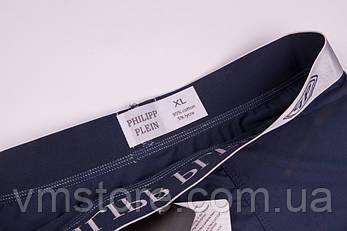 Трусы мужские в стиле бренда Philipp Plein, серый, L (48), фото 2
