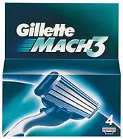 Сменные кассеты для бритья Gillette Mach 3 4 шт. в упаковке