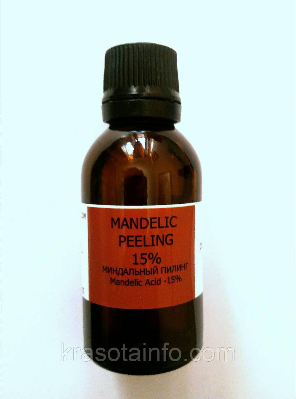 Пилинг миндальный 15%, pH 2,4, 10 ml