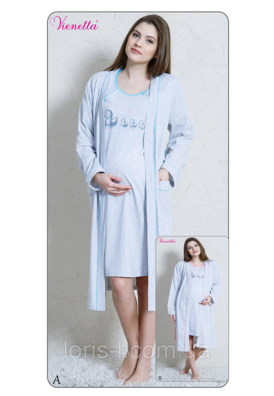 bc935f321acd Халат и ночнушка для кормящих мам - Интернет-магазин одежды для Всей семьи