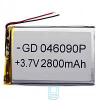 Аккумулятор GD 046090P 3000mAh Li-ion 3.7V
