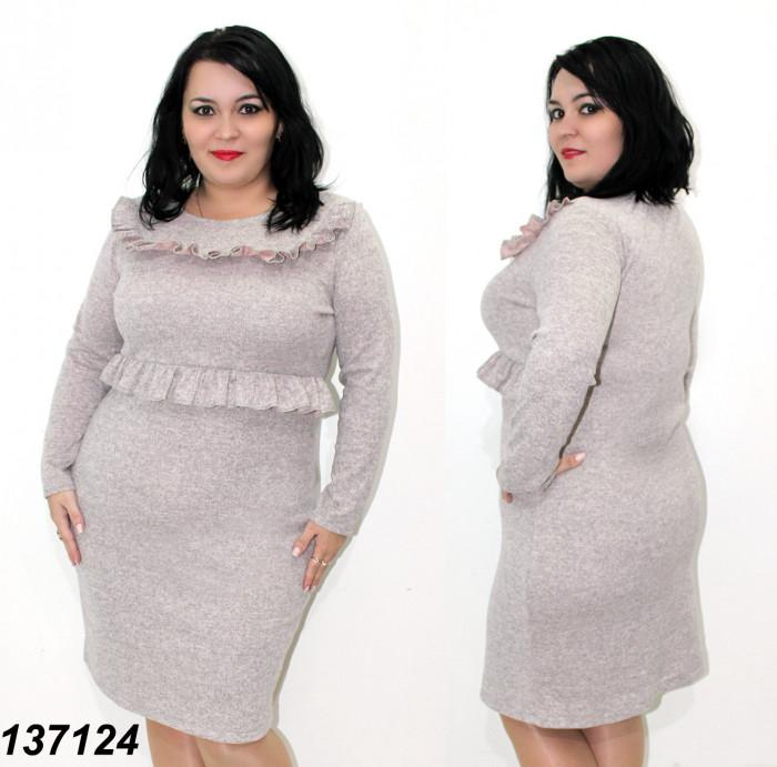 Платье ангора-меланж, с оборками 50,52,54,56
