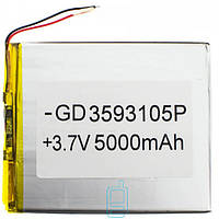 Аккумулятор GD 3795105P 5000mAh Li-ion 3.7V