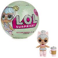 Кукла-сюрприз в шарике LOL, 2 серия(Макси) большая
